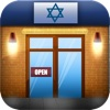 Judaica Store Game HD Lite