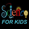 iScience For Kids HD