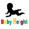 BabyHeightHD