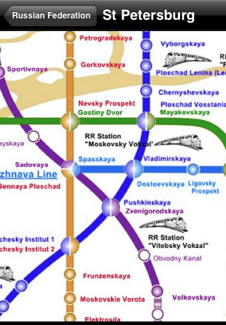 Saint Petersburg Russia Subway Map.Russian Federation Subway Maps St Petersburg Moscow By Evertech