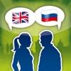 Английский для путешествия – 1001 речевых оборотов icon