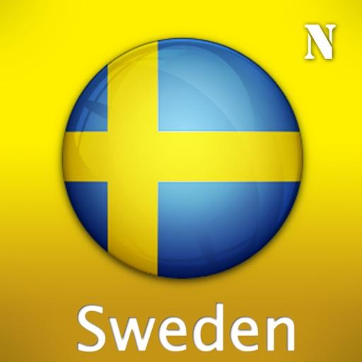 瑞典旅游大全