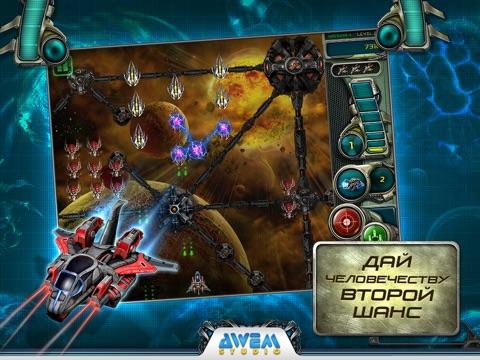 Star Defender 3 на iPad