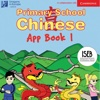 Primary School Chinese App Book 1