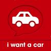 I Want a Car