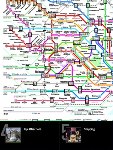 Tokyo Map Offline Japan Tokyo Travel Guide With Offline City - Japan map offline