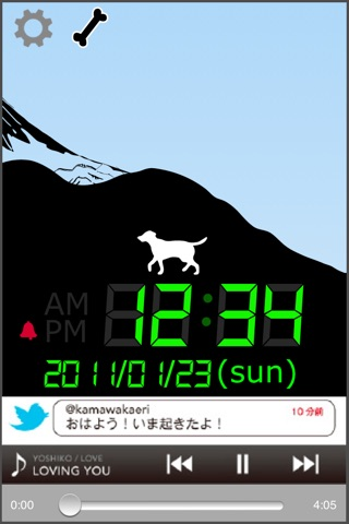 FlyingDog CLOCK screenshot 2