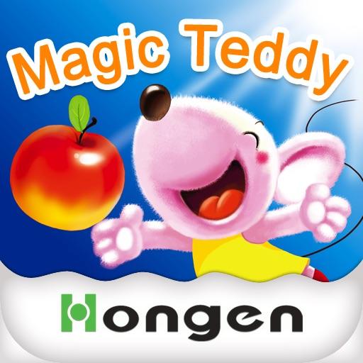 Magic Teddy English for Kids -- I Want Apples iOS App