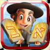 Rabbi Shalom 2 : Learn the Aleph-Beth ( Hebrew Alphabet ) - רבי שלום מלמד אותך את האלף-בית