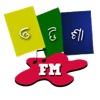 Odisha FM