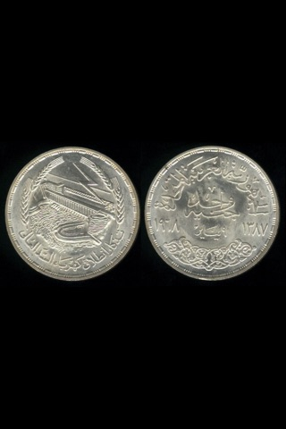 Egypt Coins and Banknotes Liteلقطة شاشة2
