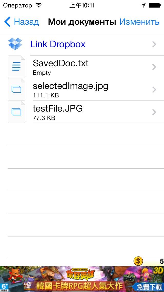 iCan-PrintСкриншоты 2