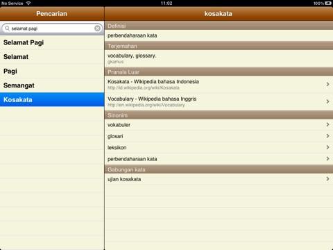 KosaKata for iPad screenshot 4