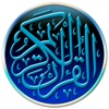 The Holy Quran Lite