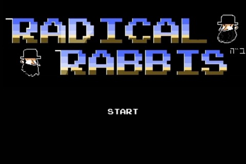 Radical Rabbis: The Adventures of Hillel and Shammai screenshot 1