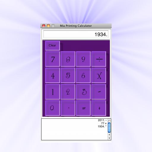 Mia Printing Calculator
