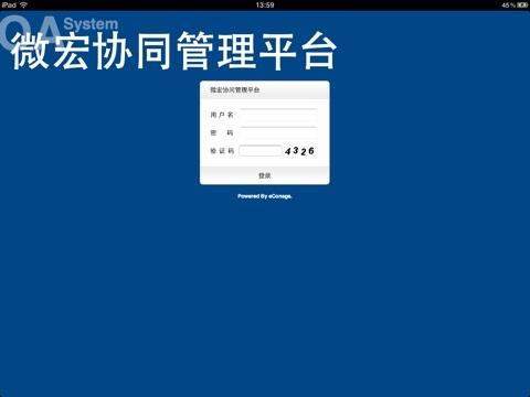 Screenshot of 贝利集团