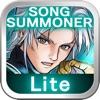 ソングサマナー 歌われぬ戦士の旋律:完全版 Lite
