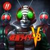 京楽(KYORAKU) ぱちんこ仮面ライダーV3 アプリの詳細