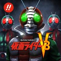 京楽(KYORAKU) ぱちんこ仮面ライダーV3 アプリのアプリ詳細を見る