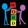 Word Sharing