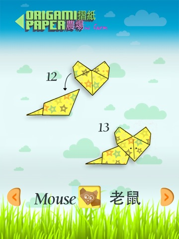 Baby paper 1 (HD)- learning flash card with sound for kids (Lite) screenshot 3