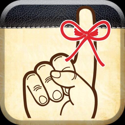 reminder Note Lite iOS App