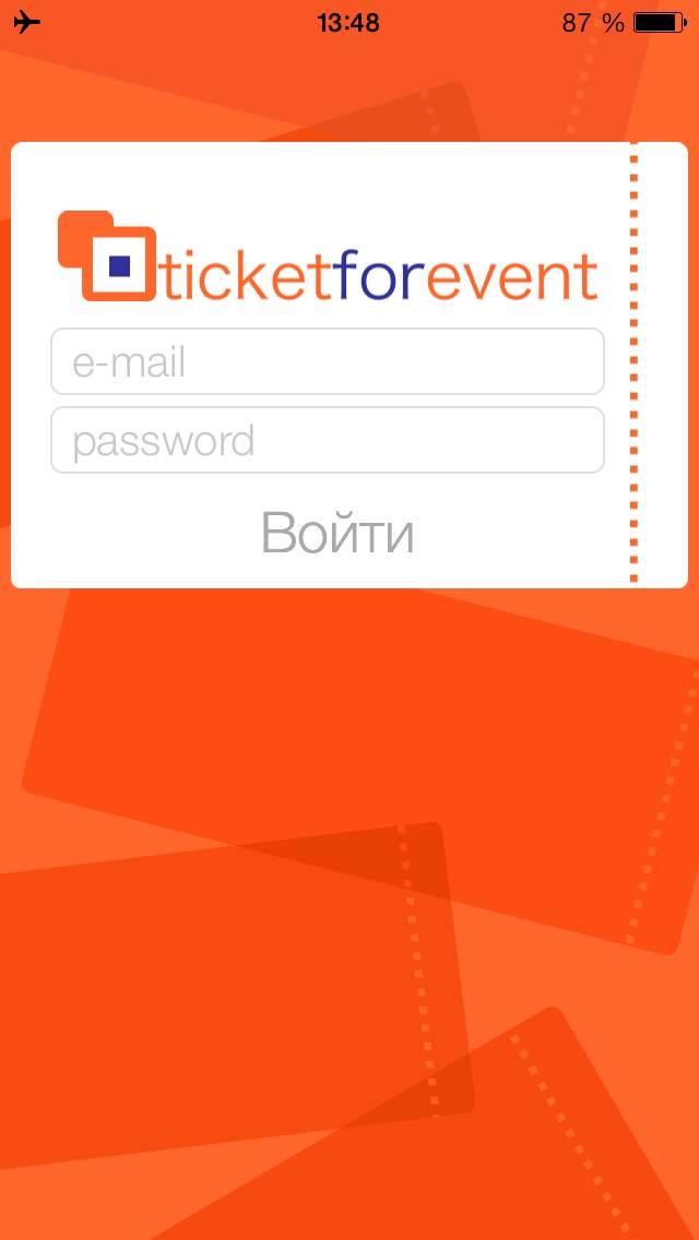 TicketForEventСкриншоты 1