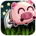 100 解谜 - 寻猪历险 (专业版)