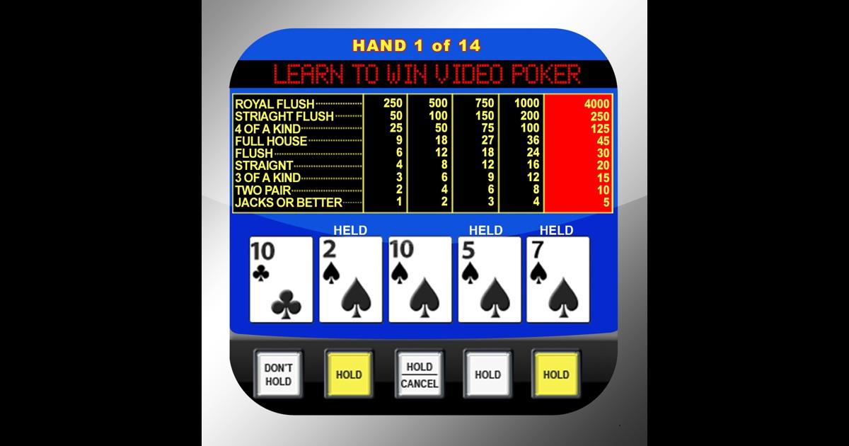 poker analyse app