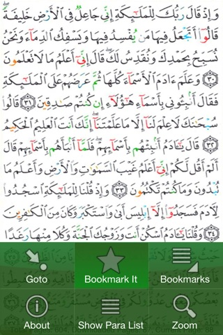 Holy Quran Full screenshot 3