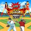 BVP Baseball 2011 Lite icon