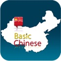 "Learn Chinese - Vocabulary (Hello-Hello) ""for iPhone"" icon"