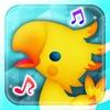 THEATRHYTHM FINAL FANTASY (AppStore Link)