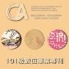 國立臺灣藝術大學-圖文傳播學系-101級數位畢業專刊