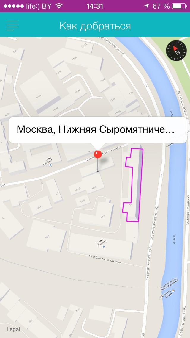 Бал РоботовСкриншоты 4