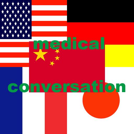 medical conversation 5 languages