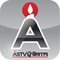 ASTVManager Lite icon