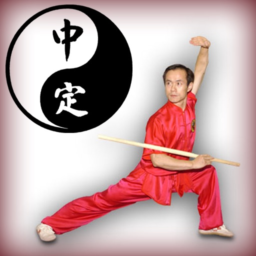 history chinese martial art wushu powerpoint slide Wikipedia:reference desk/miscellaneous/archive is a resume in powerpoint format the video of those chinese guys lipsynching to the backstreet boys is.
