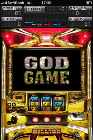 ミリオンゴッド~神々の系譜~ FREEのスクリーンショット4