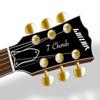 7 Chords