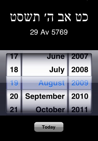 Hebrew Date Screenshot 1