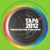 TAPA2012