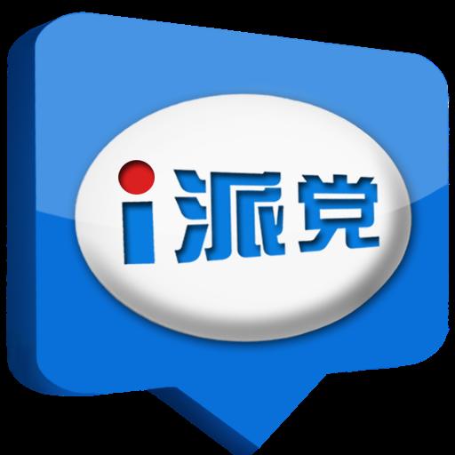 AppDown -精品限免导航 - 限时免费精品Apps每日推荐