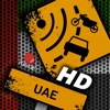 Speedcam UAE HD