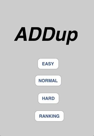 ADDup app screenshot 1