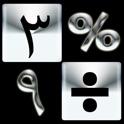 حاسبة icon