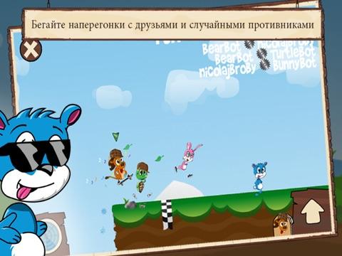 Fun Run - Multiplayer Race для iPad