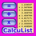 CalcuList icon