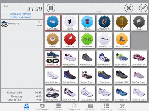 Screenshot of Micro Emporio